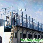 Xây dựng nhà xưởng giá rẻ đảm bảo hiện đại bắt mắt cao cấp