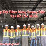 Lắp Đặt Điện Năng Lượng Mặt Trời Tại Hồ Chí Minh – Hỏi Đáp Là Gì BT